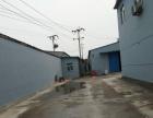 (1.5万元每月)独立砖混厂房2500平米