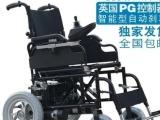 信邦电动轮椅车XB663PG大功率电动轮椅英国PG进口控制器