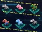 宝利马游戏模式开发 区块链技术系统开发 虚拟类游戏系统开发