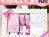 外贸婴儿礼盒/婴儿用品7件套装/新生儿/满月/百天礼物
