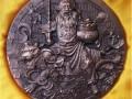 武财神大型紫铜纪念章怎么去鉴定真假