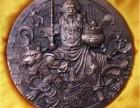 武财神大型紫铜纪念章如何快速私下交易和变现