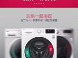 批发LG 7公斤酒店式公寓专用滚筒洗烘一体机滚筒洗衣机烘干机