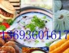 学习早点技术 北京早餐培训 特色美食加盟 豆腐脑油