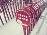 防腐木广告牌户外宣传栏碳化木指示牌导向牌花草牌警示牌实木牌