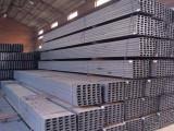 供应优质Q235日标槽钢,日标槽钢现货规格表