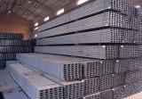 进口美标槽钢现货规格表,美标槽钢厂家直销
