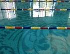 健身 游泳 超越健身