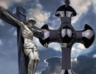 半价出售天然黑曜石十字架吊坠国庆节礼物 防辐射基督耶稣