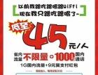 中国电信承建网站及其它智能化服务