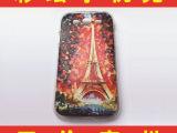 磨砂彩绘手机壳 彩绘 浮雕保护壳 磨砂彩绘保护壳 个性保护套