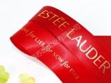 专业订做蛋糕包装印字印LOGO丝带/商标织带/印图案印字缎带