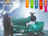 工厂热卖 潍坊华源高品质200kw 柴油发电机组 手动型发电机组