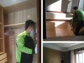 阳泉除装修异味、室内除涂料味、家具除油漆味