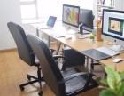 北京平面设计网页制作设计软件 电脑培训班来找格紫课堂