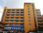 海源教育:1月13日周六北京师范大学网络教育春季入学考试