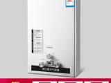 气派的天然热水器-买俊科家用储水式电热水器就来奥胤电器