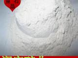 润宇供应油田钻井用重晶石 配重用高比重重晶石 超细重晶石粉