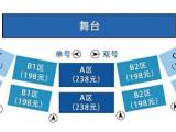 如梦晋阳演出票钱 2020晋阳湖开放时间