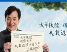 中国太平少儿险、车险、健康险、理财分红险、意外险