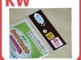 广州OPP包装袋 OPP礼品包装袋 贺卡包装袋 OPP自粘卡头袋