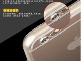 iphone6超薄TPU手机套 软胶手机壳 苹果6保护套 超薄摄