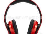 CSR4.0音响模块 蓝牙4.0车载模块 蓝牙4.0音频模块 蓝