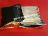 拉链袋订做  服装包装袋  pe拉链袋   锁骨自封袋  可来样