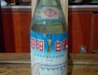 泗阳白酒回收,回收泗阳白酒,陈年泗阳白酒收购泗阳白酒价高