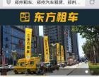 郑州景安核心代理网站空间服务器