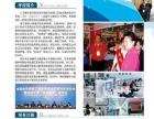 江苏省职业技术学院南通分院(南通中专)