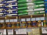 大米配送粮油批发精选大米品牌新低批发价格品质保证