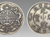 内蒙古赤峰私人高价收购藏画快速变现快速交易