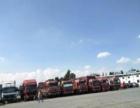 130货车拉货,长途运输4一17米,调派回程车