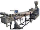 金亿威机械塑料造粒生产线怎么样-江苏塑料造粒生产线价格