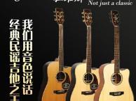 怡韵琴行吉他培训