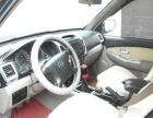 黄海傲骏2009款 2.4T 手动 标准型短轴版 柴油2驱皮卡