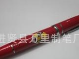 万里笔业红瓷笔 广告红瓷笔 中国红瓷笔宝珠笔 脸谱红笔 陶瓷红笔