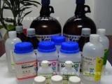 广东供应品牌化学试剂分析纯AR亚硫酸氢钠