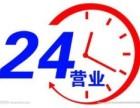欢迎进入~!天津桑夏太阳能(各区售后)~总部服务网站-电话