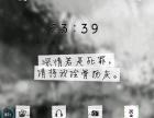 甩红米note3双网通手机一部500