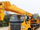 转让 起重机福田雷沃国五8吨小型吊至16吨吊车