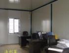 精装住人集装箱活动房,集装箱办公室,卫生间,岗亭等