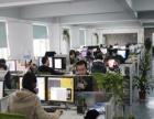 常州万物翻译公司-专业人工翻译,要翻译,找万物翻译