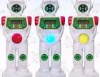 洛阳依柯丽尔机器人减肥加盟多少钱