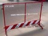 河南厂家批发价格加工郑州工地基坑围栏黄黑色方管建筑围栏