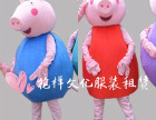 天津哪里租服装 玩偶服租赁 比卡丘熊本熊网红熊卡通服租赁