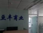 嘉和广场,205平大开间,带全套办公家具隔断形象墙