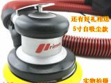 台湾普力马吸尘气动砂纸机 打磨机 干磨机 磨灰机工业级气动工具