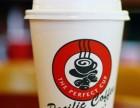 太平洋咖啡加盟多少钱